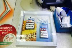 Blatant cigarette promotion at a Ukraine POS