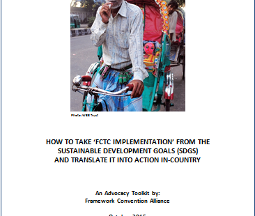 SDG toolkit cover page
