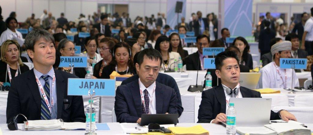 Japan Plenary COP7