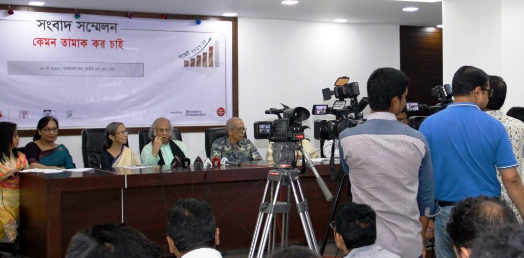 Progga tax press conference